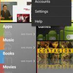 Android bouton Menu