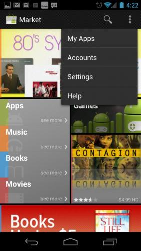 Android bouton Menu