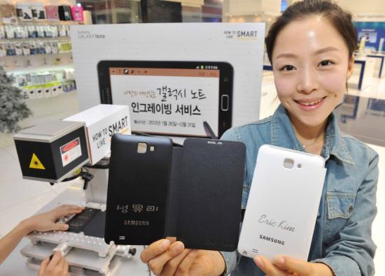 Samsung Galaxy Note gravure
