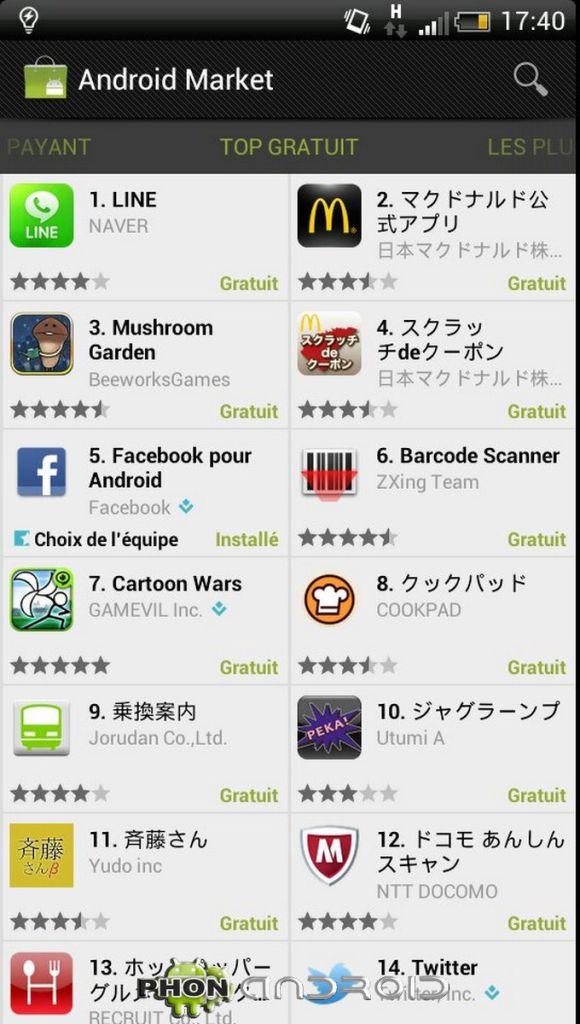 Market enabler market japonais 580x1024 Tutoriel : Passer outre la limitation géographique de l'Android Market