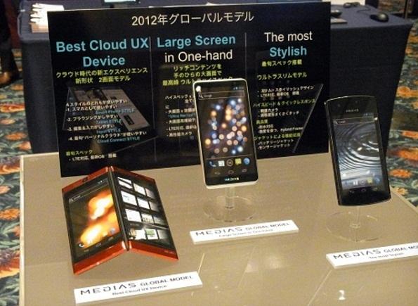 Smartphones NEC - Mobile World Congress 2012
