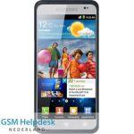 Galaxy S3 April 8