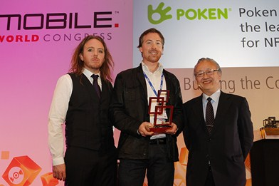 Global Mobile Awards - CMS for NFC