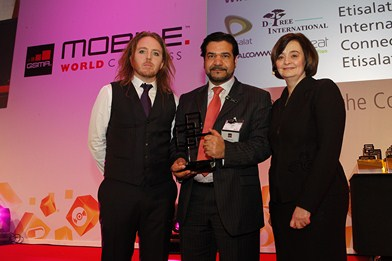 Global Mobile Awards - Etisalat Mobile Baby