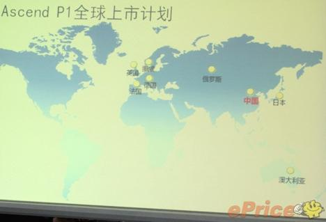 Lancement Officiel Huawei Ascend P1