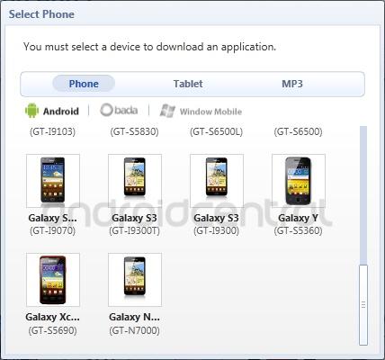 Galaxy S3 Kies