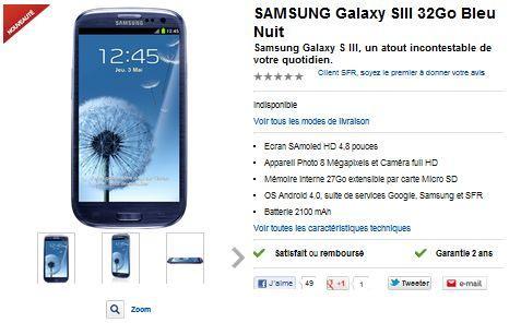 Galaxy S3 SFR