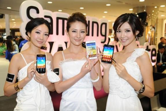 Samsung Galaxy Variant