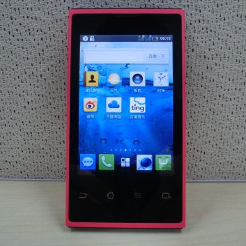 Baida Cloud : un smartphone avec 300Go de mémoire