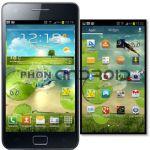 Le TouchWiz du Galaxy S3 désormais disponible pour le S2