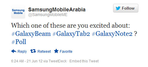 Galaxy Note 2 Samsung Arabia