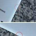 Galaxy S3 fissure