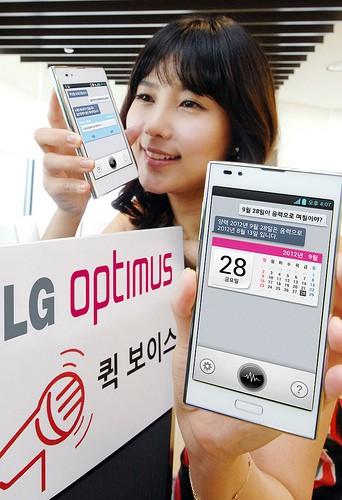 LG Quick Voice