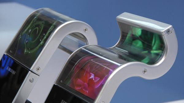 Ecran flexible Samsung Youm