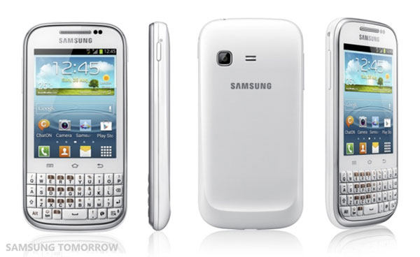 Samsung annonce le Galaxy Chat