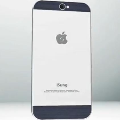Découvrez l'iSung Galaxy V, le smartphone dont tout le monde rêve
