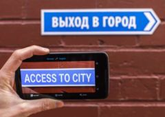 google traduction hors ligne 65 langues
