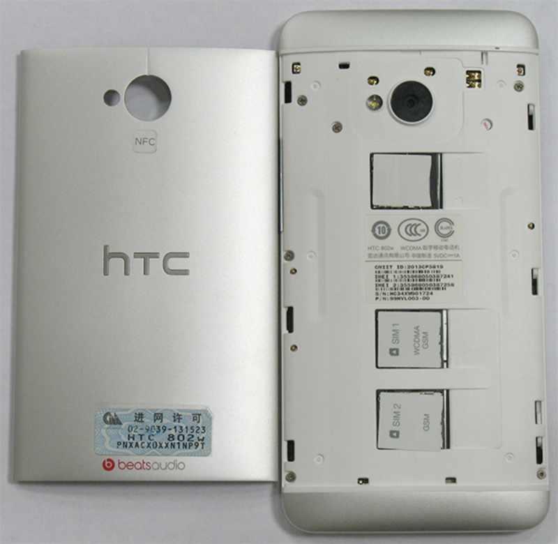 HTC One: Slot SD, dos amovible et dual SIM pour la version ...