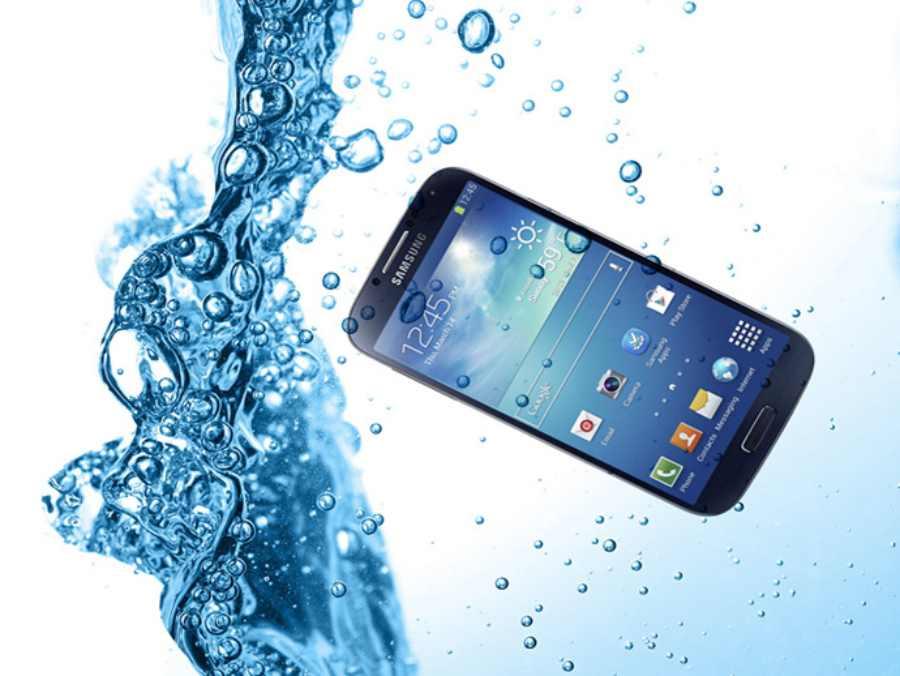 Un Galaxy S4 bientôt étanche à l'eau et à la poussière?
