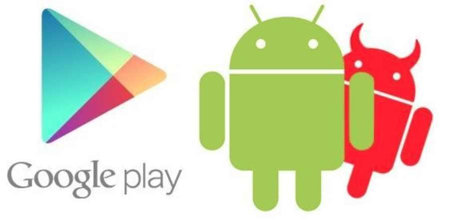 Google Play Store: 32 application malveillantes récemment supprimées