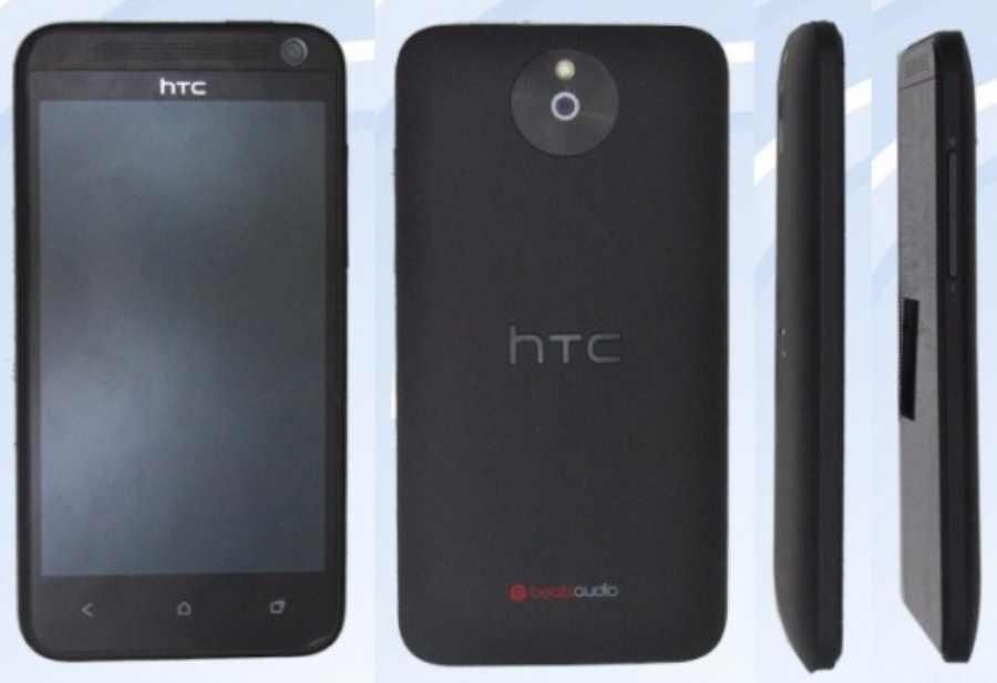 HTC M4 : une coque en aluminium pour le milieu de gamme ?
