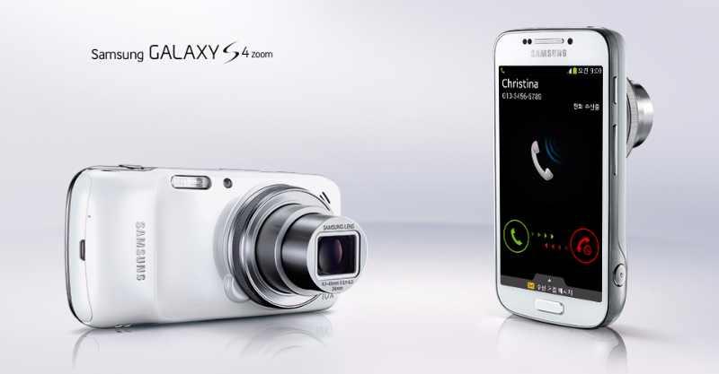 Galaxy S4 Zoom : un photophone 16 Megapixels attendu pour cet été ?