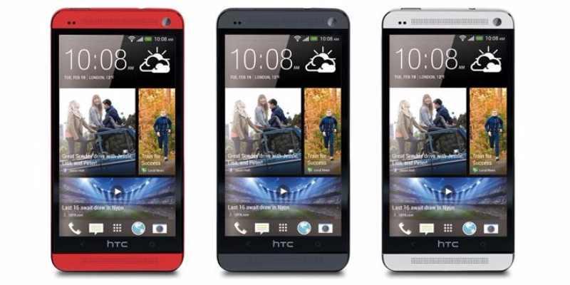 Un HTC One rouge apparaît sur une boutique de vente en ligne