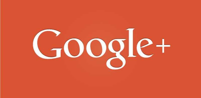 Une mise à jour pour rénover le Google +, plus de fonctionnalités, meilleur design