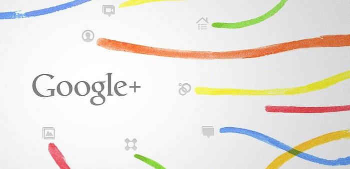 google+ photos remplacement