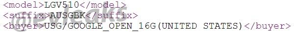 nexus 8 LG