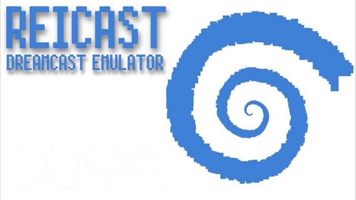 reicast emulateur