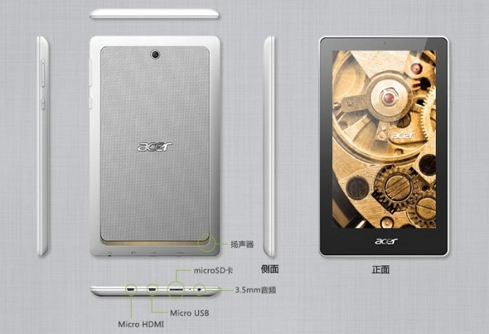 Acer Tab 7