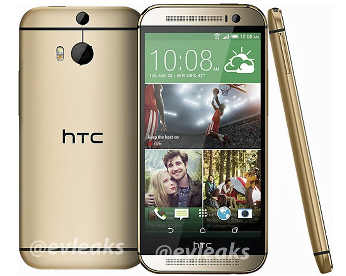 rendu or all new htc one