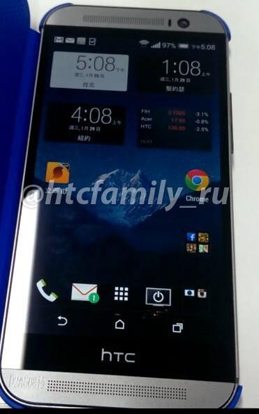 photo HTC One 2