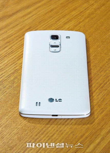 L'écran du LG G Pro 2 occupera 77,2% de la surface totale du téléphone