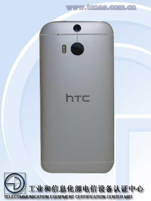 htc one 16 mégapixels