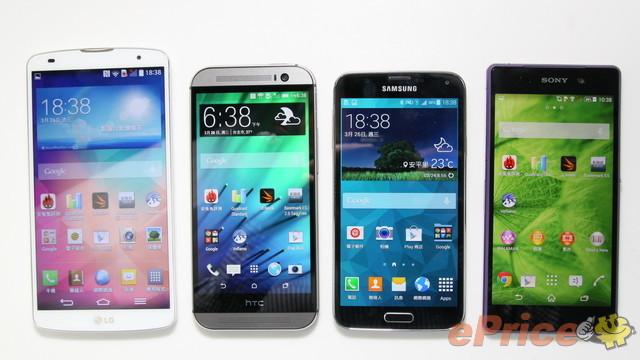 fonds d'écran des Galaxy S5, Xperia Z2, LG G Pro 2