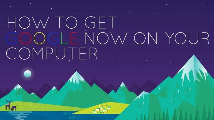 google now est aussi disponible sur MAC