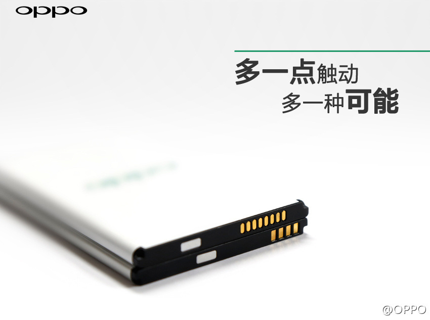 oppo find 7 batterie nouvelle generation