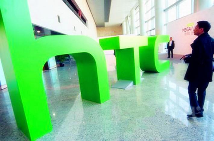HTC met en garde l'auteur de la vidéo