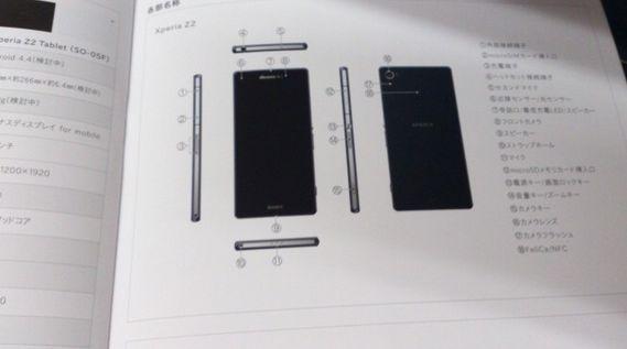 Sony-Xperia-Z2-for-Japans-Docomo