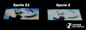 comparatif-xperia-z-vs-z2-ecran-5