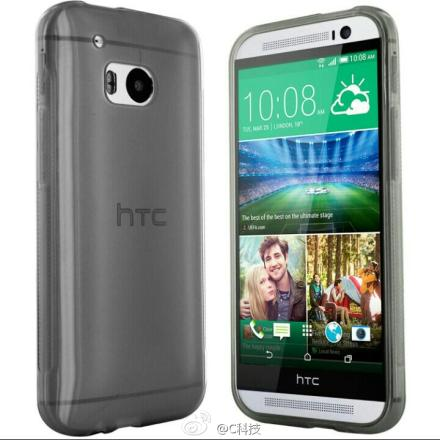 htc-one-mini-2-img