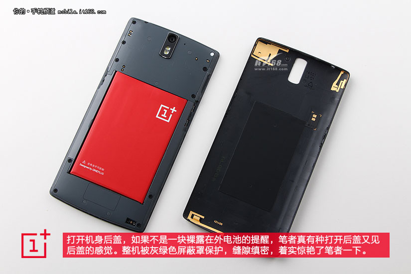 oneplus-one-demontage-img