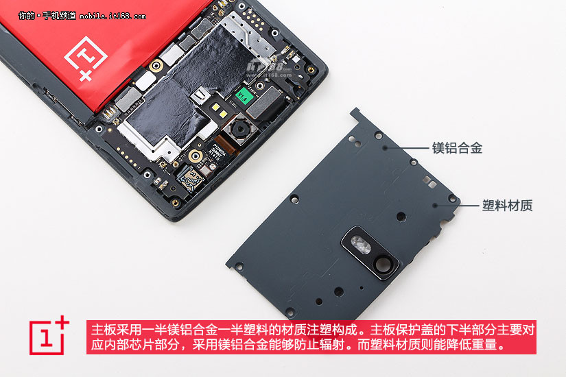 oneplus-one-interieur