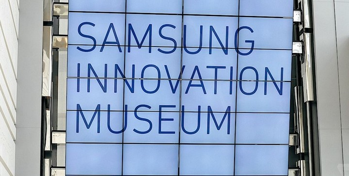 samsung-musee-innovation