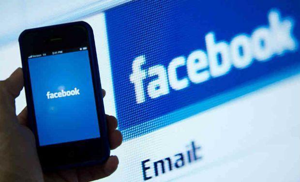 Facebook, la connexion anonyme