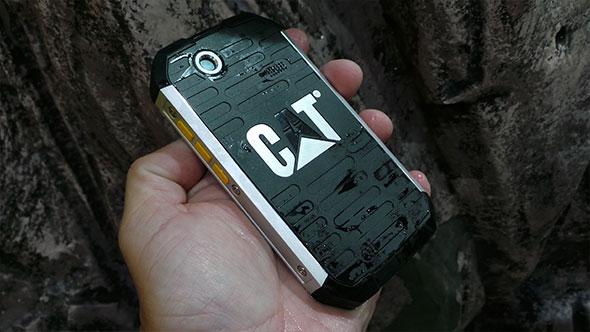 Smartphone le plus solide au monde