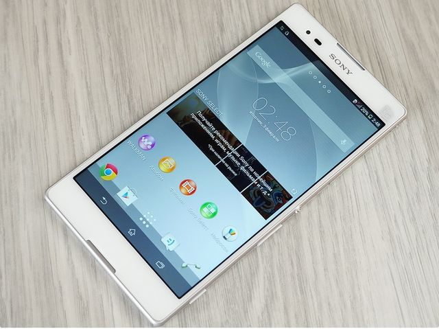sony xperia t2 ultra test