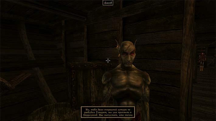 Morrowind : un portage sur Android?